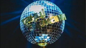 танці з зірками, Танці з зірками, кубок, скрін