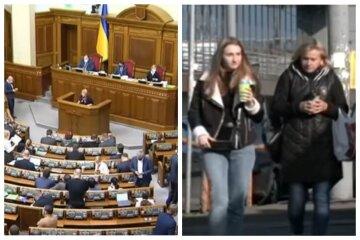 верховная рада, украинцы на улице