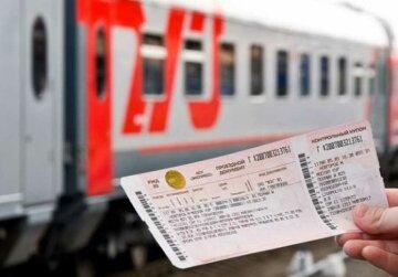 ЖД билеты в Украине: как купить онлайн и вернуть без проблем. Politeka