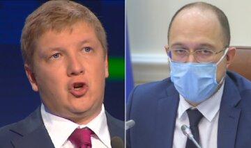 """Тарифы на тепло и воду: """"Нафтогаз"""" и Кабмин решили, сколько придется платить украинцам и что будет с долгами"""