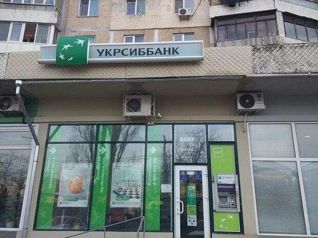 «Укрсиббанк» признал паспорта оккупантов и ведет суды в аннексированном Крыму: детали скандала