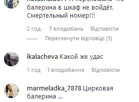 """Волочкова осрамилась выходкой прямо на сцене, видео облетело сеть: """"Дети же смотрят!"""""""
