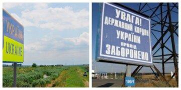 """Погоня на украинской границе, подняты на уши пограничники: """"россияне не пропустили"""""""