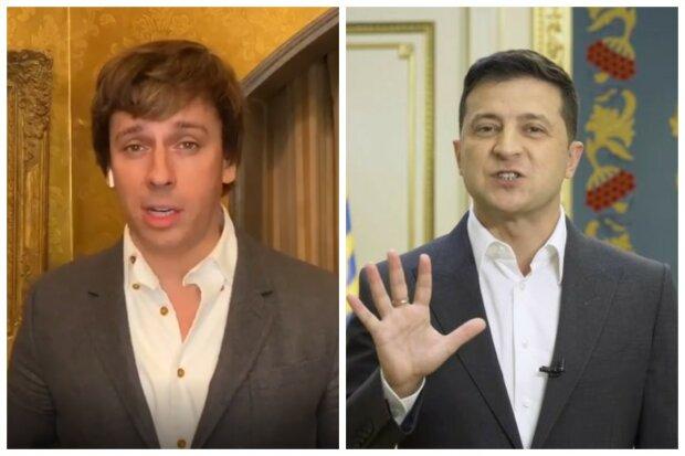 """""""Нужно ли сократить население Украины до 300 депутатов"""": Галкин сделал скандальную пародию на Зеленского, видео"""
