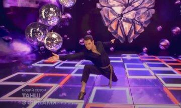 """Новый сезон """"Танці з зірками"""", рассекречены имена всех участников: """"Ради такого теперь посмотрю"""""""