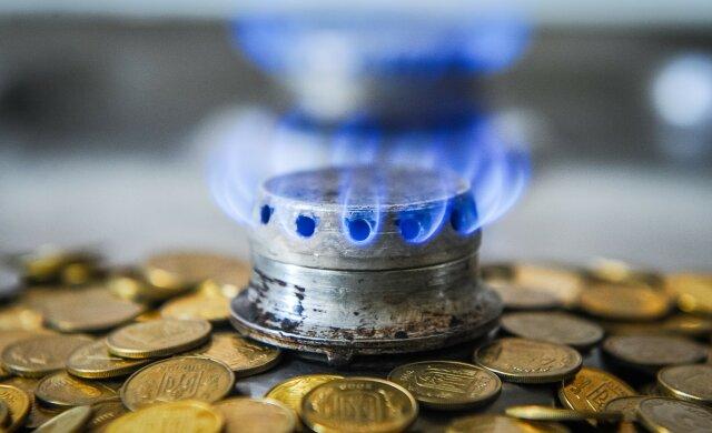 газ тарифы, цена на газ