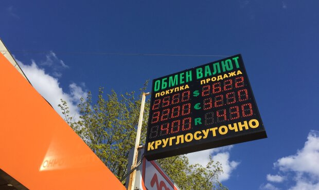 курс валют на 21 апреля, пункт обмена валют