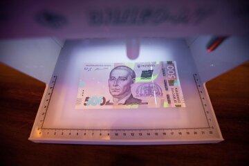 гривна, деньги