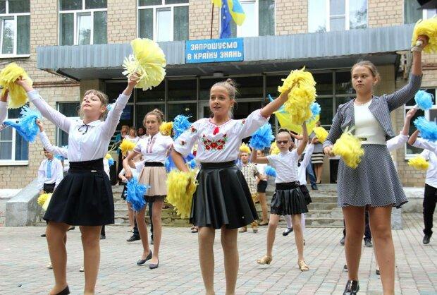 школа-Авдеевка