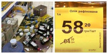 """""""Полки трещат от этих цен"""": литры дорогущего масла рухнули прямо на пол в украинском супермаркете"""