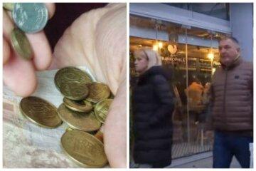 """Введение накопительной пенсии в Украине: кто останется без денег в старости, """"те же выплаты будут получать..."""""""