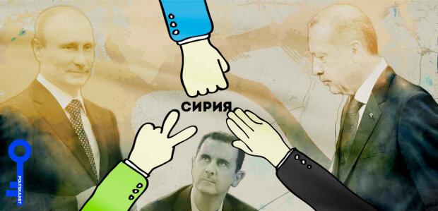 ПутинЭрдоганАсадКоллаж