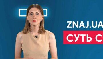 Каждый человек, который платит ЕСВ, должен знать, на что ему рассчитывать при выходе на пенсию, - Завальнюк