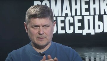 Потрібно сконцентруватися на реформуванні держапарату, - Себастьянович