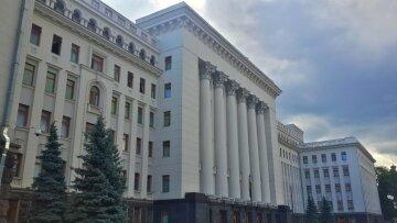 Администрация-президента-Украины