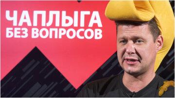 Чаплига пояснив, що сьогодні українські національні символи стають інструментарієм популізму
