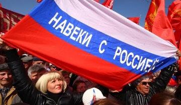 Россияне провернули историческую кражу у соседей: «Злобный и коварный оборотень»