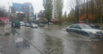 Негода застане зненацька одеситів 27 жовтня: дощ, шторм і не тільки