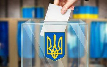 урна голосование выборы