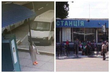 """Женщина вывезла 4-летнего мальчика из Одессы в другой город и исчезла: """"Сидел и плакал на вокзале"""""""