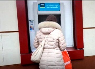 """С карт """"Ощадбанка"""" исчезают тысячи гривен, детали наглой аферы: """"Пароль для входа..."""""""