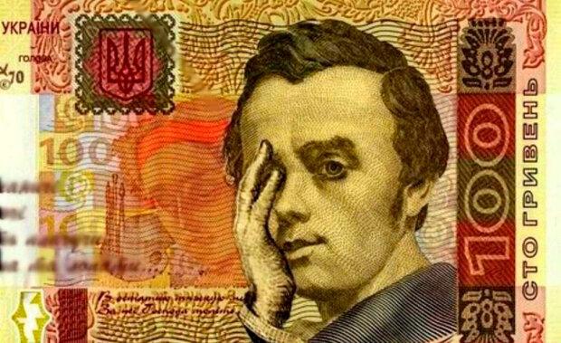 курс гривны валюта,