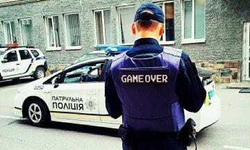 полицейские-увольнение