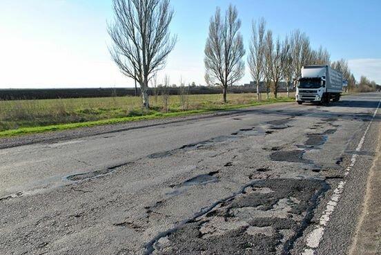 Дорога Ямы, ремонт дорог