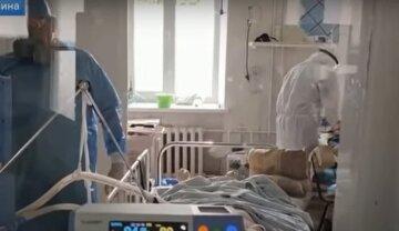 В Україні реанімації заповнилися хворими коронавірусом: загрозлива статистика