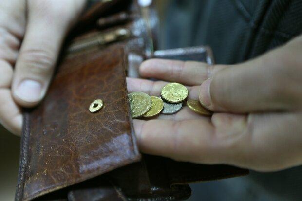 субсидия 2018 украина, деньги, бедность