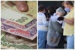 Пенсії українців зросли, ПФУ повідомив важливу інформацію: хто отримав максимальну надбавку до виплат