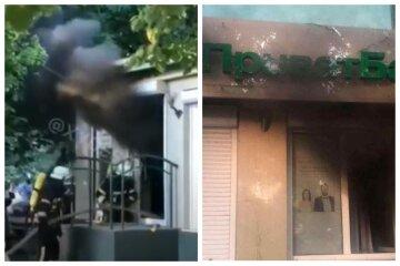 """В Одессе пожар охватил отделение Приватбанка, видео: """"Черный дым вырывался наружу"""""""
