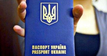 ukrainskij-zagranpasport