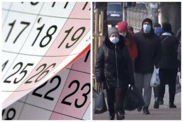 """Нове свято з'явилося в Україні, що будемо відзначати і чи буде вихідний: """"Дата обрана не випадково"""""""
