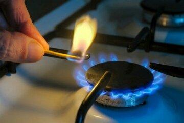 газ тариф цена коммуналка