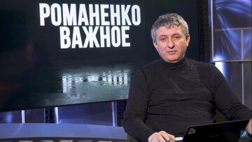 Романенко разобрал итоговый документ съезда партии «Слуга народа»