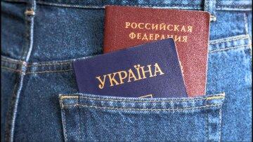 Навіщо депутати отримують друге громадянство
