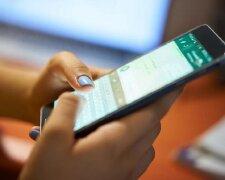 WhatsApp, приложение, мессенджер