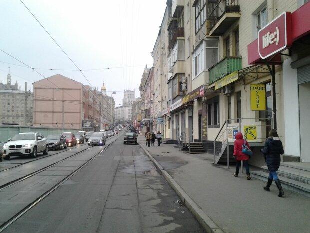 Московский проспект, Харьков