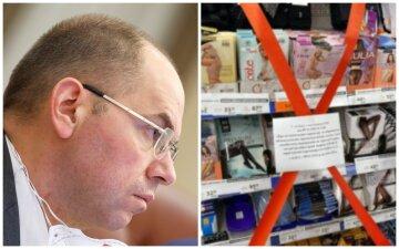 """Запрет на продажу игрушек и не только во время локдауна, в Минздраве удивили оправданием: """"Логика здесь..."""""""