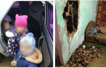 """""""Були самі в багнюці і без їжі"""": мати кинула дітей і зникла в невідомому напрямку, фото"""