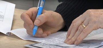 документы оформление субсидия