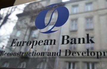 ЕБРР европейский банк реконструкции и развития