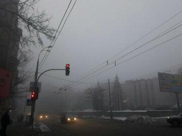 Київ поринув у дивний смог: що відбувається