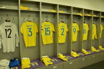 футбол Украина сборная