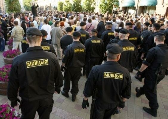милиция Беларусь