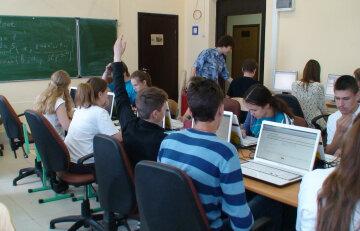 школа информатика