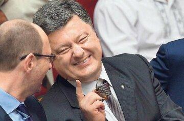 Порошенко,Яценюк,