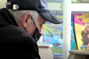 пенсионер, пенсии в Украине