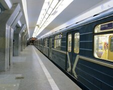 метро Госпром,